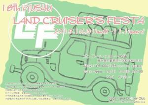 Landcruiser's FESTA