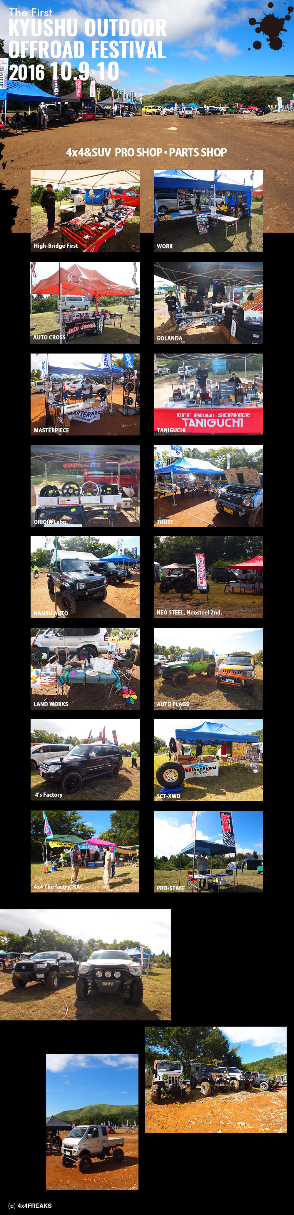 4WD&SUV  PRO SHOP・PARTS SHOP